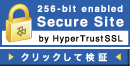 北市ドットコムSSL